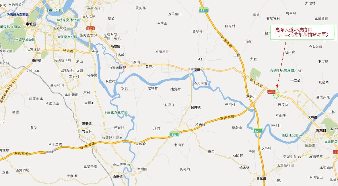 面试地点: 广东省惠州市惠东县